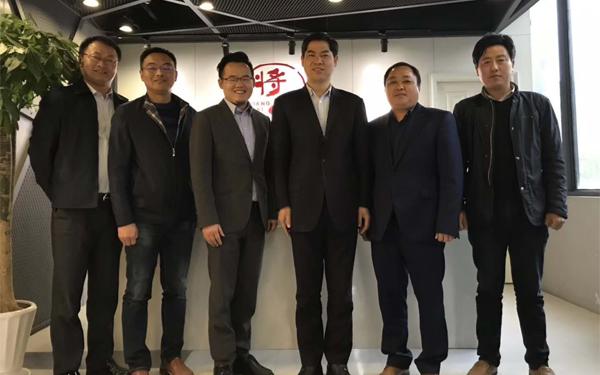 欢迎安庆宜秀区长及领导莅临将太餐饮指导工作!