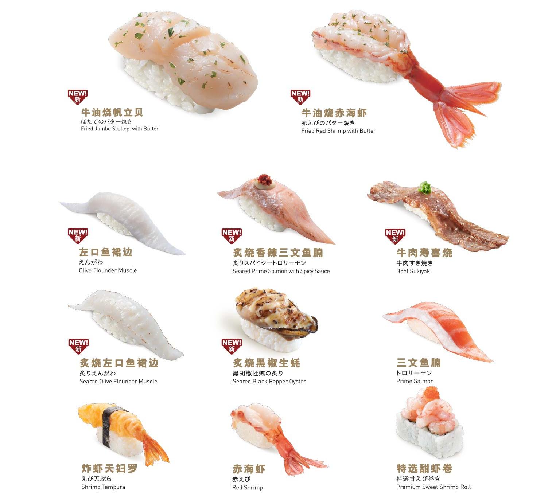 鲜目录寿司怎么加盟