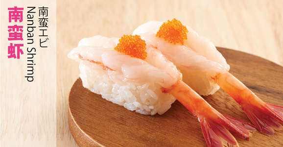 鲜珅寿司加盟店