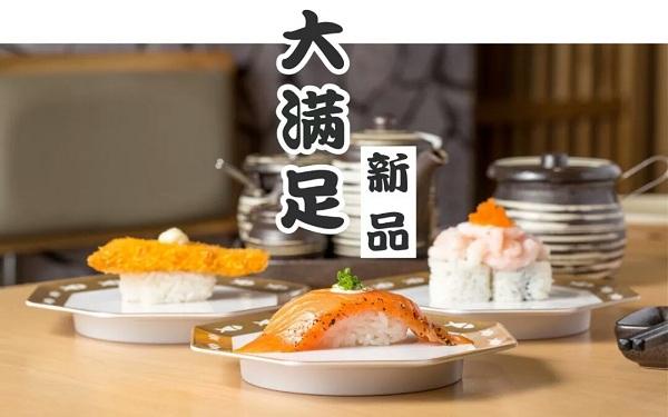 鲜珅寿司加盟商