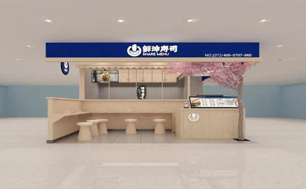 鲜珅寿司展示店