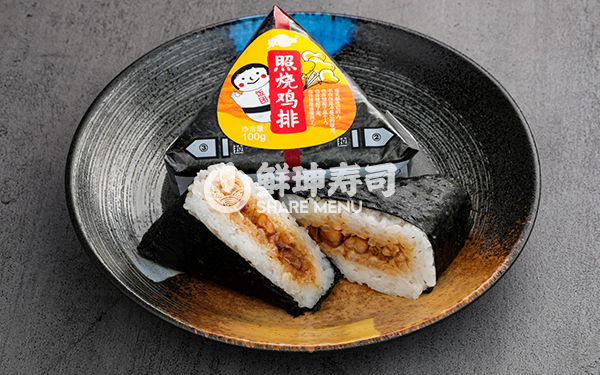 信阳鲜目录寿司店加盟