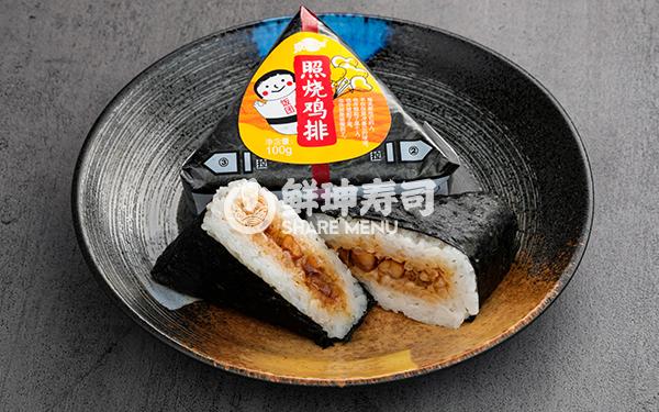 唐山鲜目录寿司