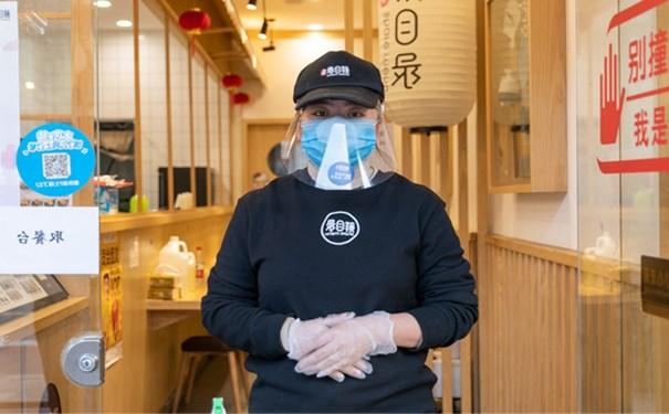 鲜珅寿司加盟费用减免政策