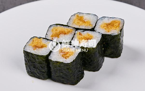 绥化鲜目录寿司