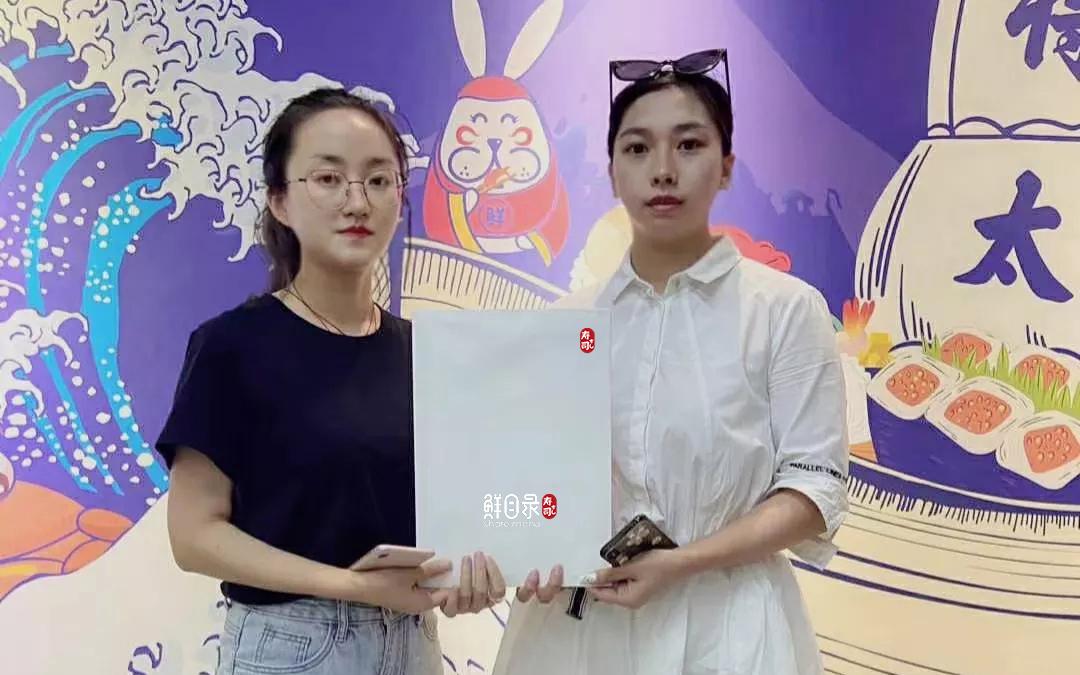 恭喜绍兴新昌陈女士签约鲜珅寿司!