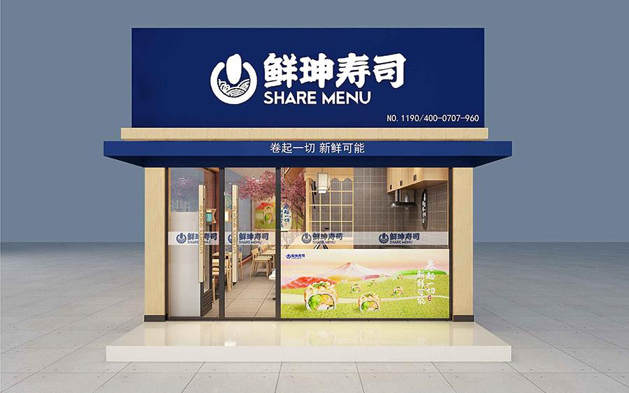 人气爆棚~恭喜鲜珅寿司青岛远洋广场店开业大吉!